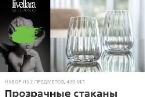 ©Скриншот с сайта bokaly.5ka.ru