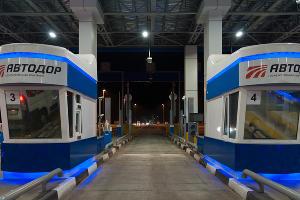©Фото пресс-службы ООО «Автодор – Платные Дороги»