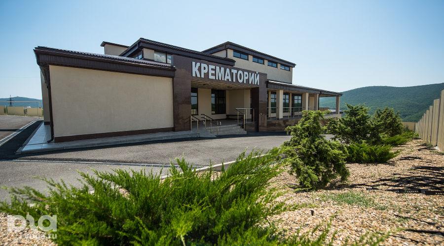 Новороссийский крематорий ©Фото Елены Синеок, Юга.ру