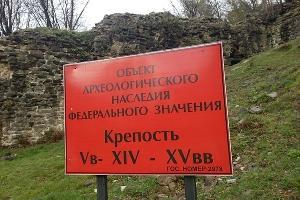 Крепость Багу ©Фото из инстаграма tanyatchudo, instagram.com/tanyatchudo