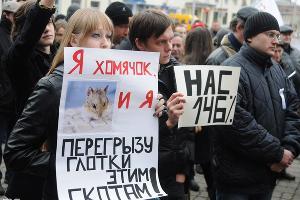 """2011 год в фотографиях. Митинг """"За честные выборы"""" 24 декабря в Краснодаре (фоторепортаж) ©http://www.yuga.ru/photo/1070.html"""