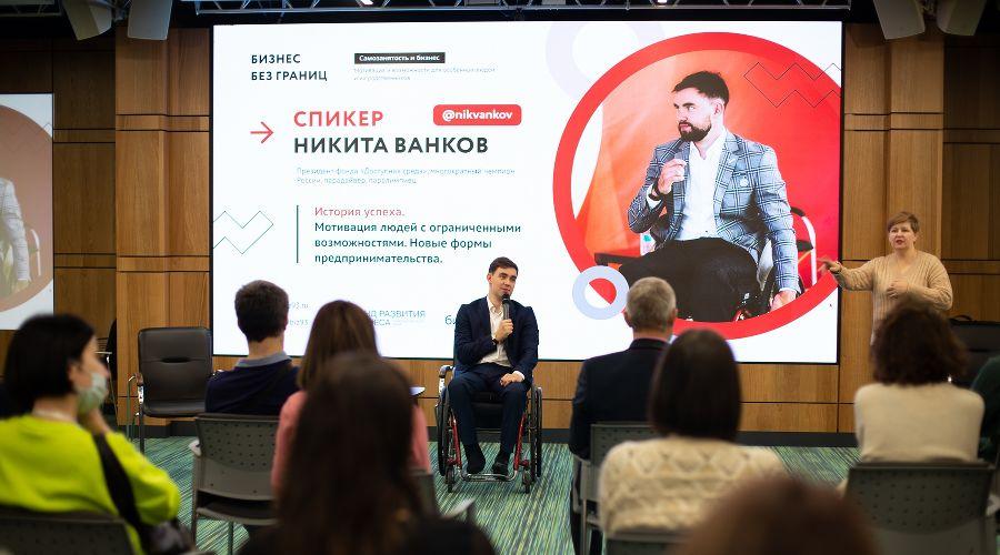 Никита Ванков ©Фото пресс-службы Фонда развития бизнеса Краснодарского края
