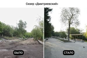 ©Фото пресс-службы мэрии Краснодара