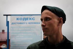 Осужденный Белореченской воспитательной колонии ©Елена Синеок. ЮГА.ру