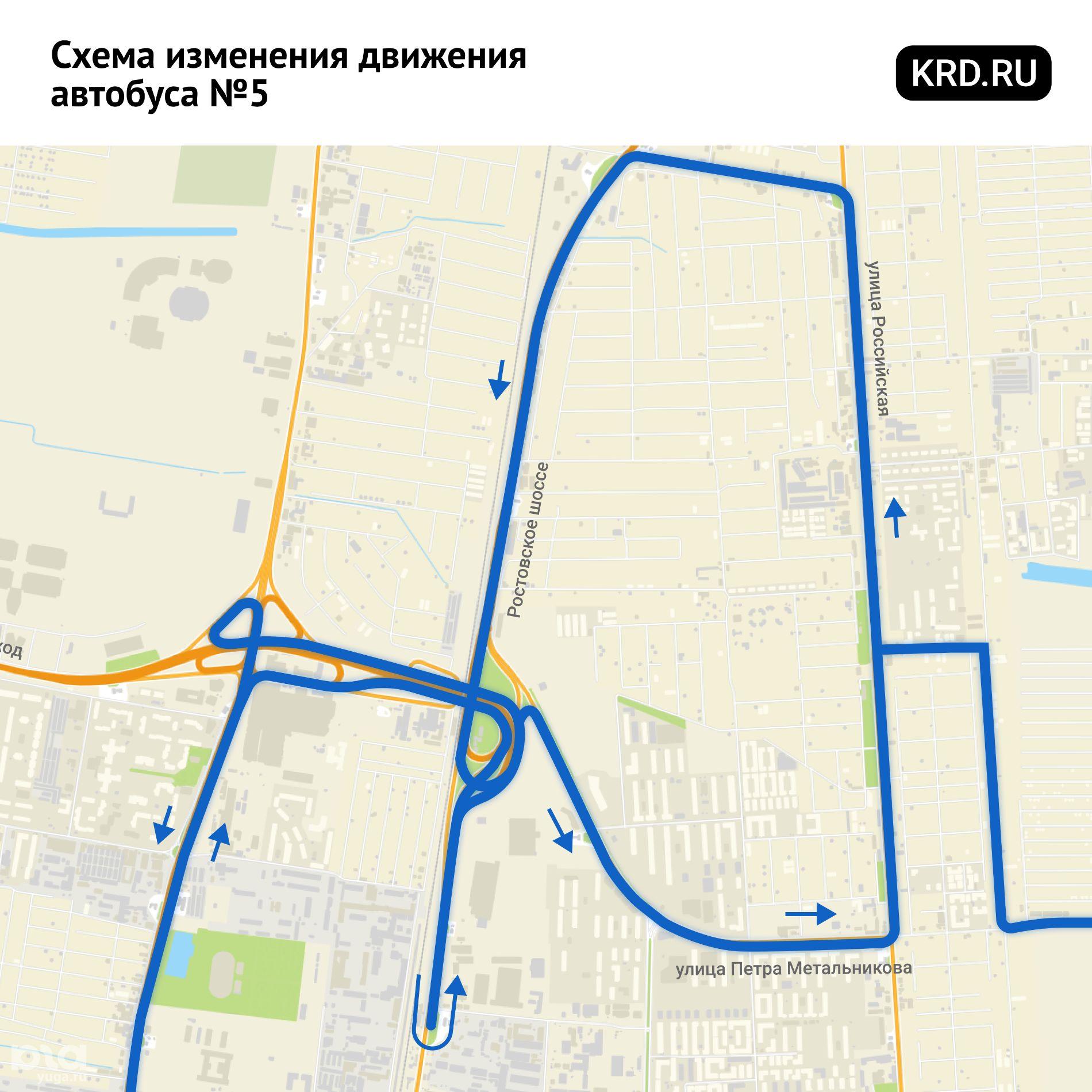 Схема маршрута автобуса № 5 «Ул. Командорская — автовокзал «Южный» 5–8 мая ©изображение пресс-службы администрации Краснодара