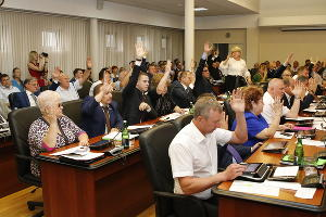Городская дума Краснодара ©Фото пресс-службы администрации Краснодара
