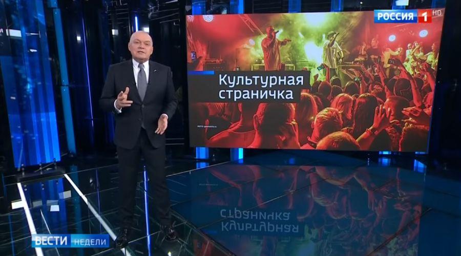 Дмитрий Киселев ©Скриншот из видео https://youtu.be/sr6Btu030rg