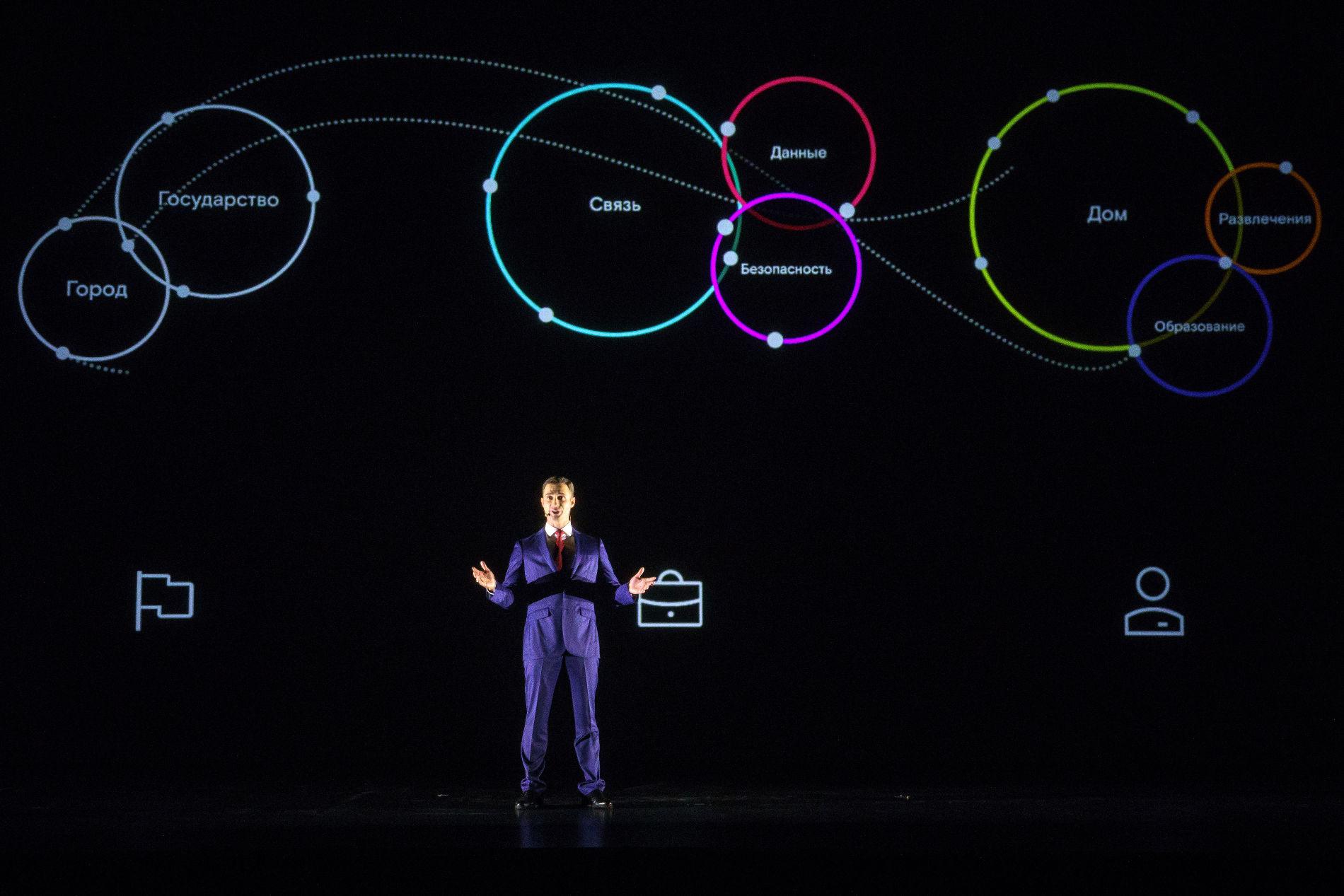 Презентация новых услуг и нового бренда «Ростелекома» ©Фото пресс-службы «Ростелекома»