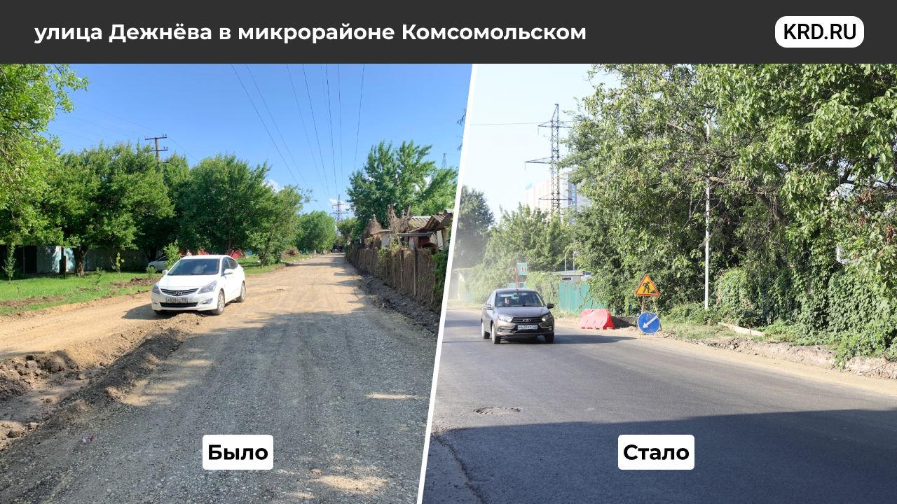 ©Изображение пресс-службы мэрии Краснодара