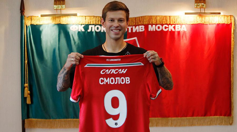 Федор Смолов ©Фото с сайта fclm.ru