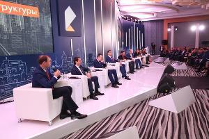 Форум «Взгляд в цифровое будущее» в Сочи ©Фото пресс-службы «Ростелекома»