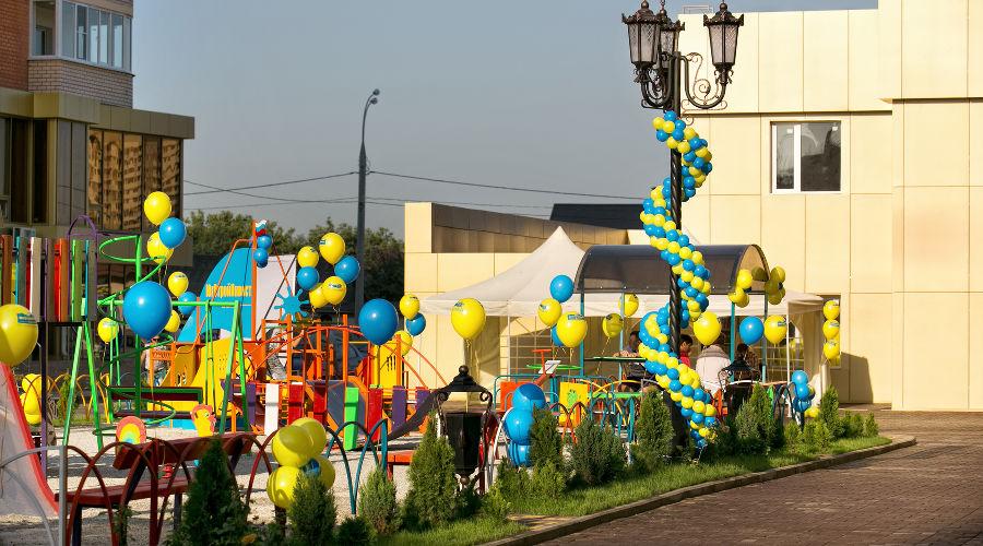 """©""""ЮгСтройИнвест Кубань"""""""