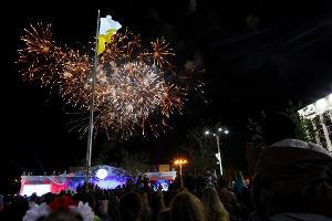 День города в Краснодаре: Концерт на площади ©Елена Синеок, ЮГА.ру