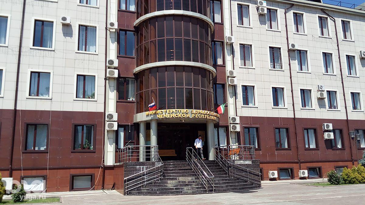 Министерство здравоохранения Чечни ©Фото Евгения Мельченко, Юга.ру