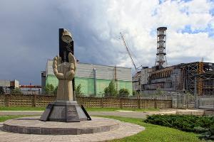 Город Припять ©Фото с сайта publicdomainpictures.net