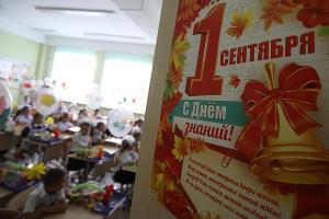 Линейка в краснодарской школе, которая набрала 32 первых класса ©Фото Виталия Тимкива, Юга.ру
