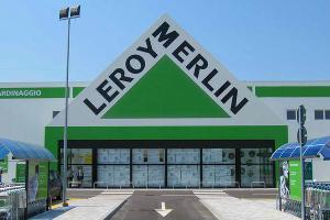 «Леруа Мерлен» ©Фото пресс-службы компании «Леруа Мерлен»