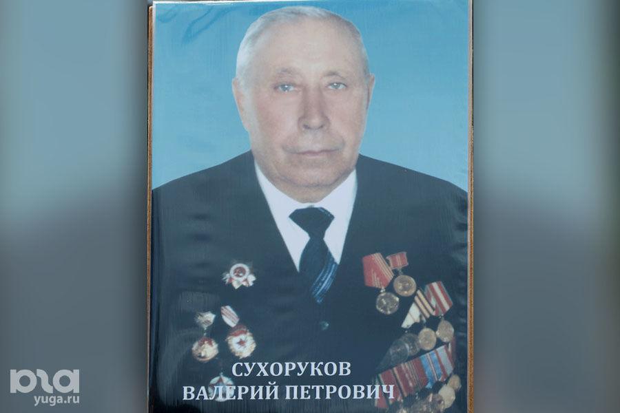 Сухоруков Валерий Петрович ©Фото Юга.ру
