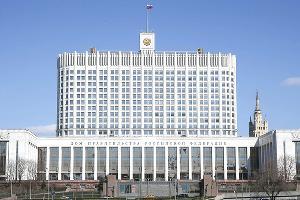 Дом правительства РФ ©Фото с сайта duma.gov.ru