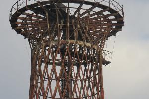 Шуховская башня в Конотопе ©Фото с сайта ocharovanny-strannik.com
