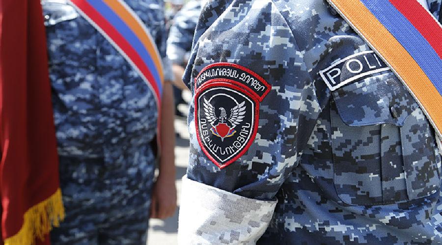 ©Фото с сайта www.police.am