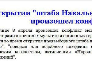 ©газета «Авангард» Крыловского района