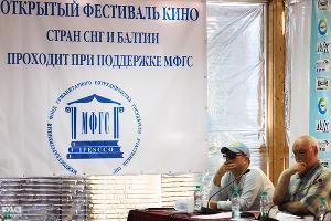Конкурс совместных кинопроектов ©Фото Юга.ру