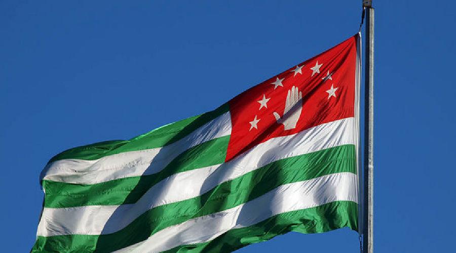 флаг Абхазии ©Фото с сайта unextor.ru