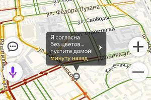©Скриншот из приложения «Яндекс.Пробки»