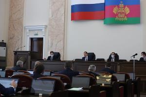 ©Фото пресс-службы Законодательного Собрания Краснодарского края