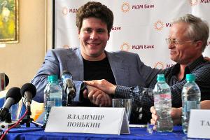 Денис Мацуев дал концер в Краснодаре ©Фото Юга.ру