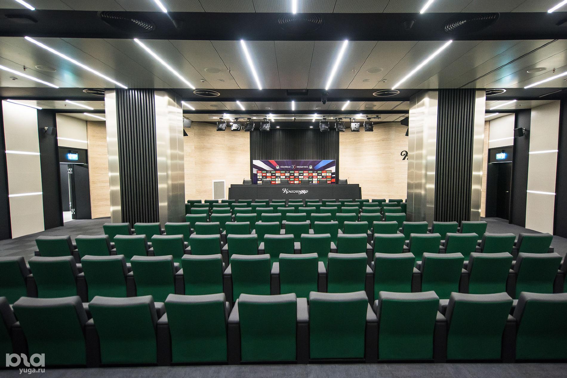 Зал для пресс-конференций ©Фото Елены Синеок, Юга.ру