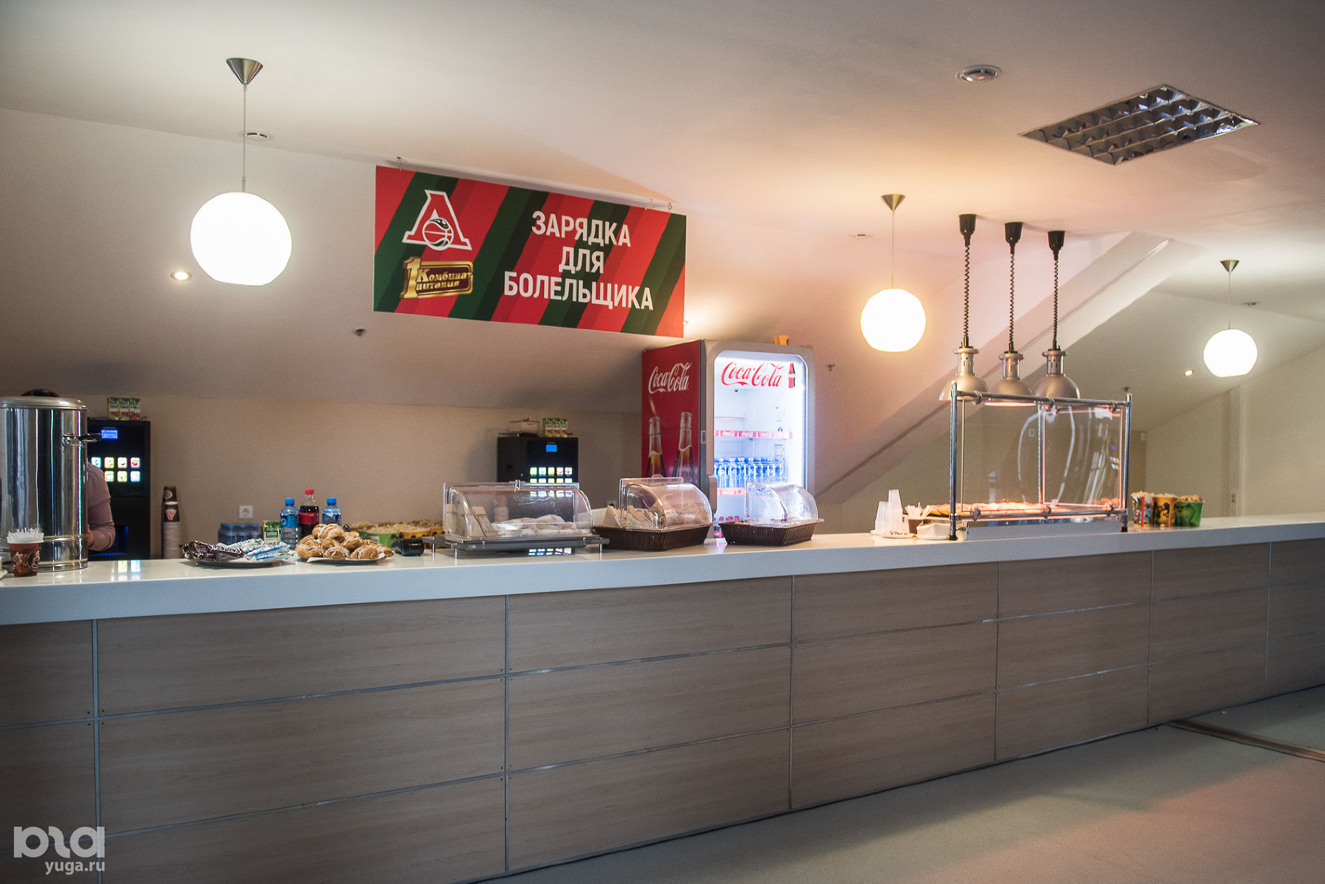 Кафе для болельщиков ©Фото Елены Синеок, Юга.ру