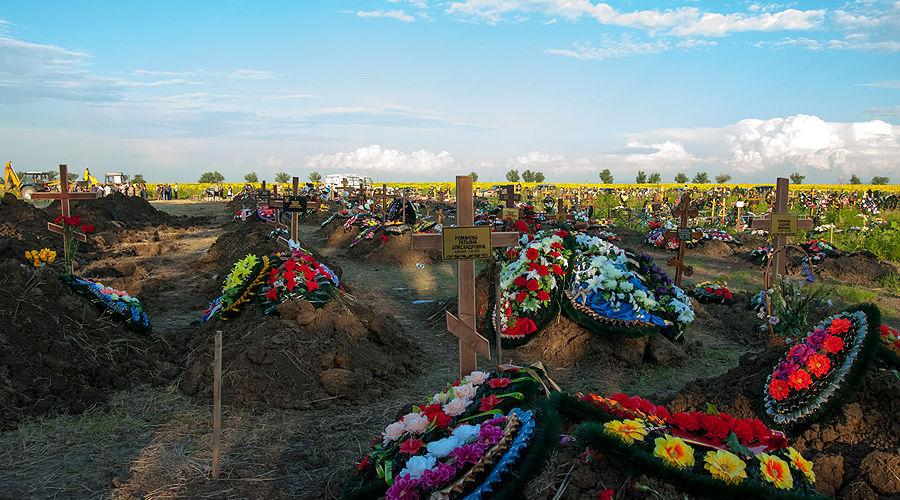 На кладбище Крымска ©Владислав Щеколдин