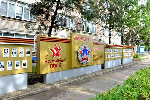 ©Изображение пресс-службы «ЕвроХима»