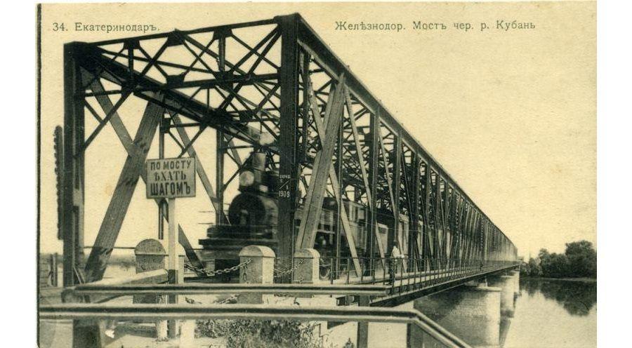 Железнодорожный мост через реку Кубань ©http://zavodfoto.livejournal.com