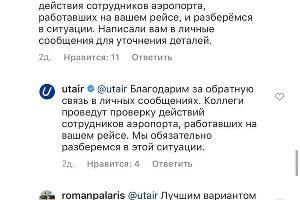 ©Скриншот со страницы в инстаграме Анны Тураевой, instagram.com/turaevaanna_/