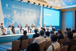 "IT-конференция ""Взгляд в электронное будущее"" в Сочи ©Нина Зотина, ЮГА.ру"