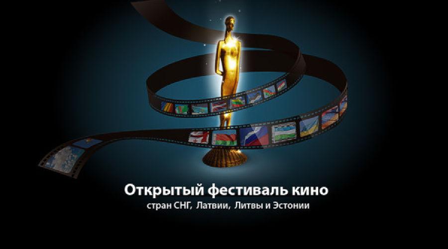 Киношок ©Фото Юга.ру
