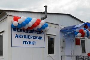 ©Фото пресс-службы администрации Тимашевского района.