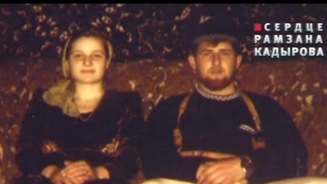 У кадырова есть жена дети фото