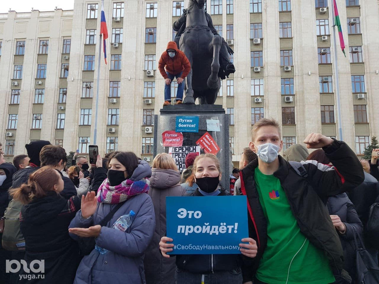 Как проходил митинг в поддержку Навального в Краснодаре ©Фото Анастасии Щегловой, Юга.ру