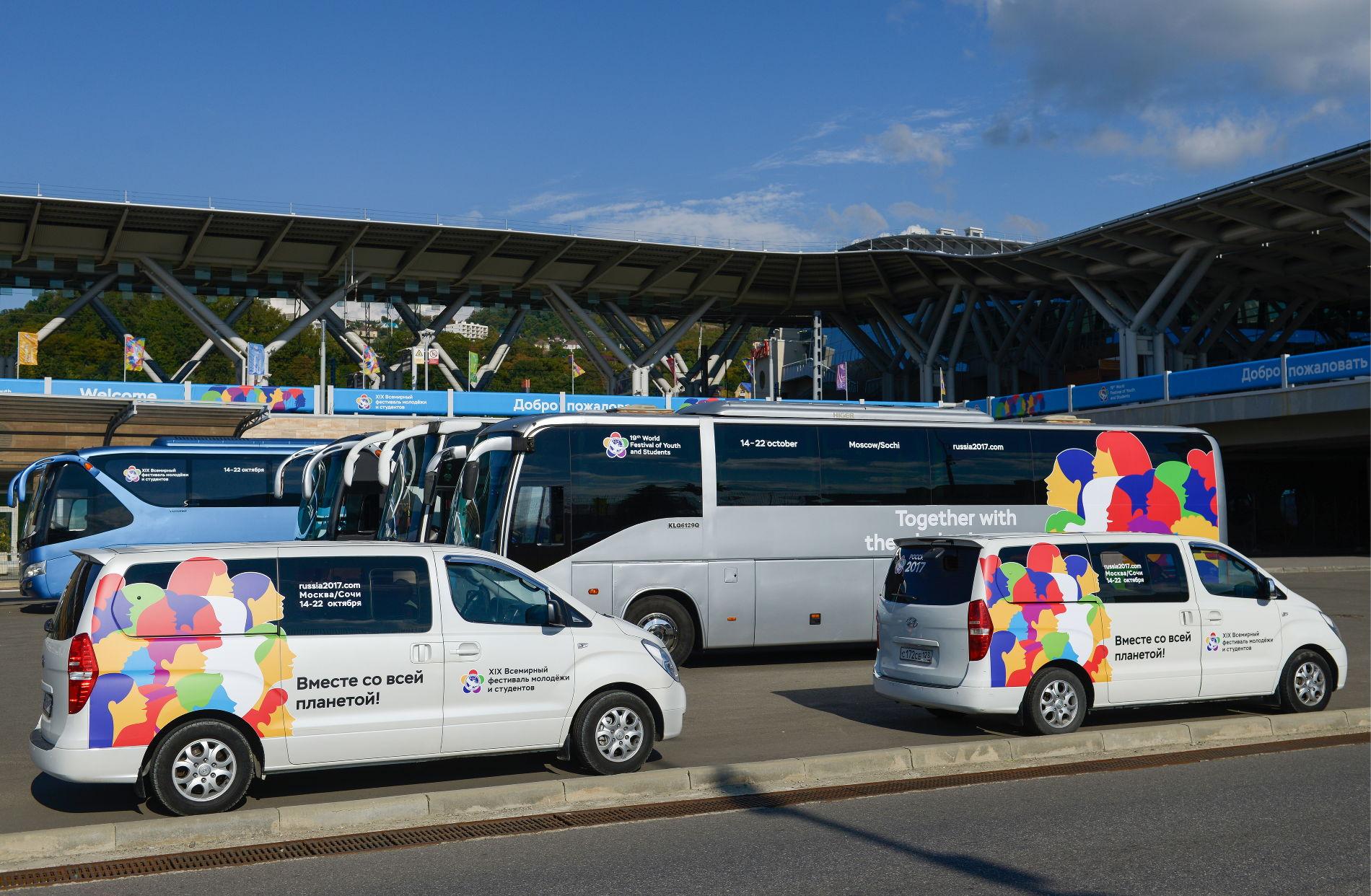 Кубань потратит 79 млн руб.  натранспортное обслуживание фестиваля молодежи истудентов