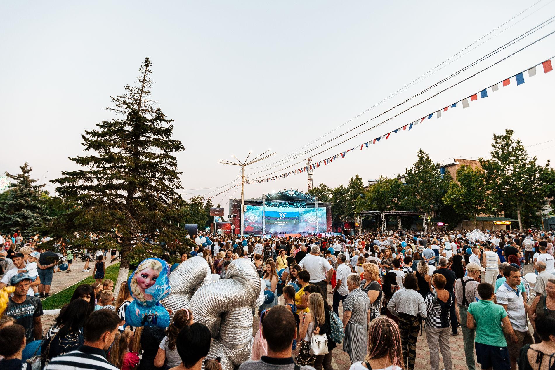 День металлурга — 2019 в Абинске ©Фото пресс-службы АЭМЗ