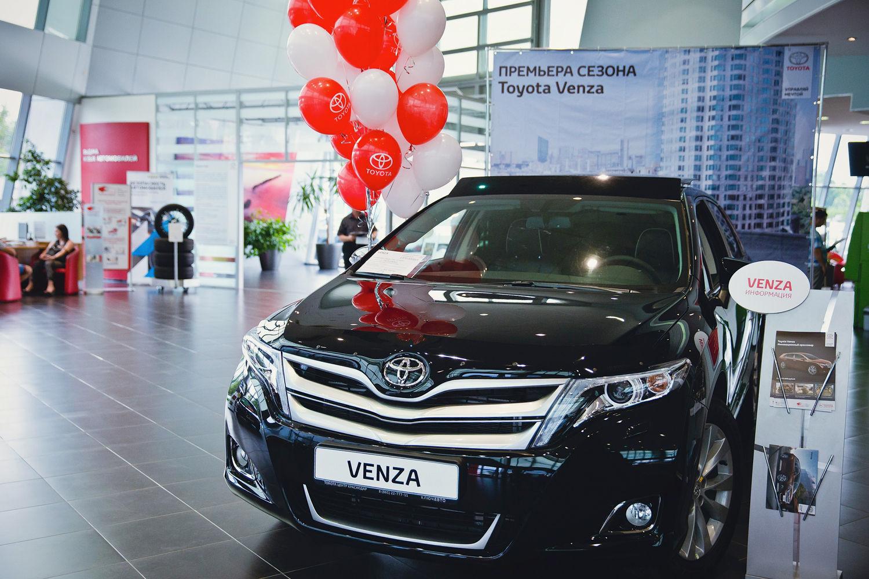 Официальный дилер Toyota в Москве | купить Тойота в ...