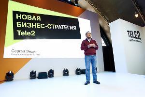Генеральный директор Tele2 Сергей Эмдин ©Пресс-служба компании Tele2