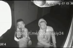 ©Скриншот видео из телеграм-канала «Губернский 24», t.me/gubernskiy24