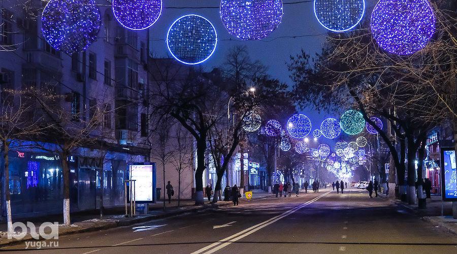 ©Фото Юга.ру