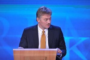 Дмитрий Песков ©Фото пресс-службы президента России