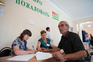 Выборы президента в Абхазии ©Нина Зотина, ЮГА.ру